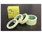 高輝度蓄光テープ(白色系LED対応) JIS規格JCクラス