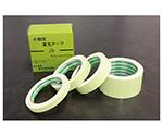 中輝度蓄光テープ(白色系LED対応) JIS規格JBクラス
