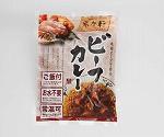 ビーフカレー 1箱20食入  52001