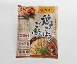 鶏ごぼうご飯 1箱20食入  52004