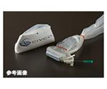 [受注停止]Intuit Glide/Intuit Roll シブフレックスカバー 24セット入 610シリーズ