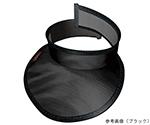 放射線防護用カラー(HAGOROMO ワンダーライト ネックガード) WNG5シリーズ