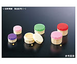 U型軟膏壺 10mL 3-2シリーズ
