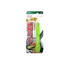 Gas Range Brush KK708G