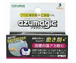アズマジック 浴槽用磨き剤  CH852
