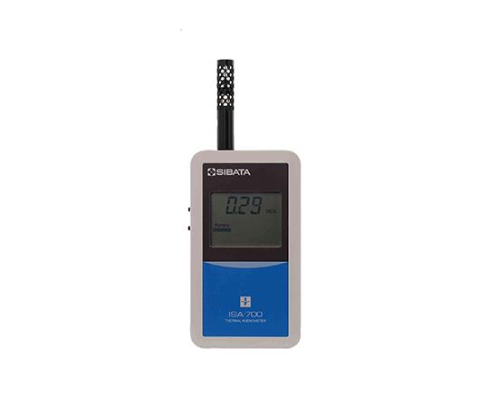 Environmental Measuring Equip