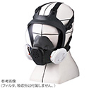 Dust-Proof and Gas official approval Mask TW099 (M) and others
