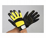 Polyurethane Gloves and others