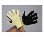 Kevlar Gloves and others