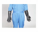 Neoprene Gloves (For Chemicals) and others