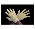 Kevlar Gloves EA354KA-46