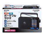AM/FM Portable Radio ER-H100