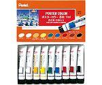 Pentel Paint 8 colors 11mL 111304