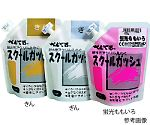 Pentel Paint 200ml Fluorescent Yellow and others