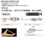 Detector tube for ethylmercaptan 72LN