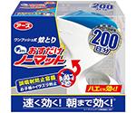 [Out of stock]Osu Dake No Mat 200 Day Set