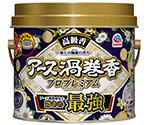 Earth Uzushiko Pro Premium 30 Roll Can Pack