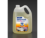 Tableware Detergent (Cuquette) 4.5 L and others