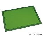 Green River Rubber Mat For A HRF6090-1