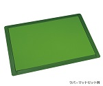 Green River Rubber Mat For B HRF6012-1