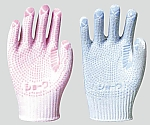 Slip Resistant Gloves silicon Pink and others