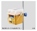 プロシェア注射針回収ボックス用ブラケット