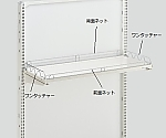 スライド棚板
