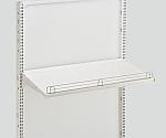 傾斜式棚板(すべる棚板) 900×400×75等