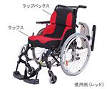ラップス+ラップバックスセット(車椅子クッション)等