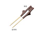 箸ぞうくん クリアⅡ(自助食器)
