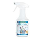 においナッシー(バイオ消臭剤) 280mL
