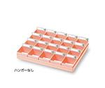投薬トレー(20人用) PTシリーズ