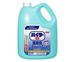 ハイターE 5kg 業務用 衣料用塩素系漂白剤