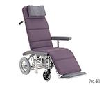 フルリクライニング車椅子(アルミ製)等