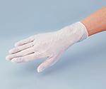 【わけあり品】介護用PVC手袋パウダーフリー (100枚入)