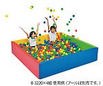 PE Ball For Ball Pool (Blue, Green, Red, Yellow) 500 Pieces B-3220