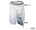 エーフェックス収尿導入セット (一般活動用収尿器)等