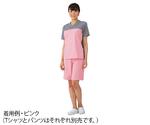 入浴介護Tシャツ (男女兼用) 403340シリーズ等