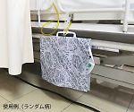 尿バッグカバー (消臭機能付)