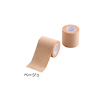 PROSHARE Taping Tape (Elasting Fixing Tape), 6 Rolls and others