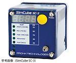 ME機器シミュレーター SimCube SC-3