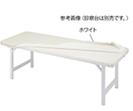 診察台(レザーマット交換式) 交換用レザーマットカバー