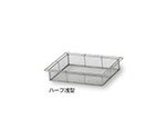 Stainless Steel Basket Half Shallow Type and others