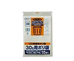ゴミ袋 乳白色 30L 10枚入