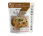 7-year Preserved Ready-to-Eat Meal The Next Dekade  Mixed Rice and others