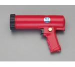 Caulking Gun (Air Typre) 0.31 - 0.62MPa EA123VA-3