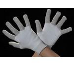 手袋(制電性・銀メッキナイロン繊維)