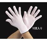 手袋・インナー(キュプラポリエステル/10双) [L] EA354AE-12