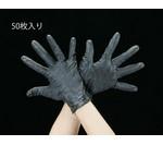 手袋(ESD・ニトリルゴム・パウダー無)