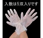 手袋(薄手・耐溶剤・ポリウレタン製/5双) [LL]